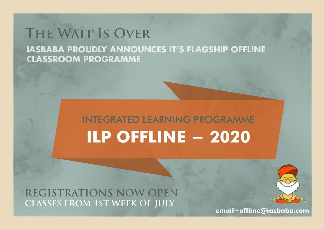 FAQ's: Integrated Learning Programme (ILP) OFFLINE -2020 Offline Classroom Programme- ADMISSION OPEN
