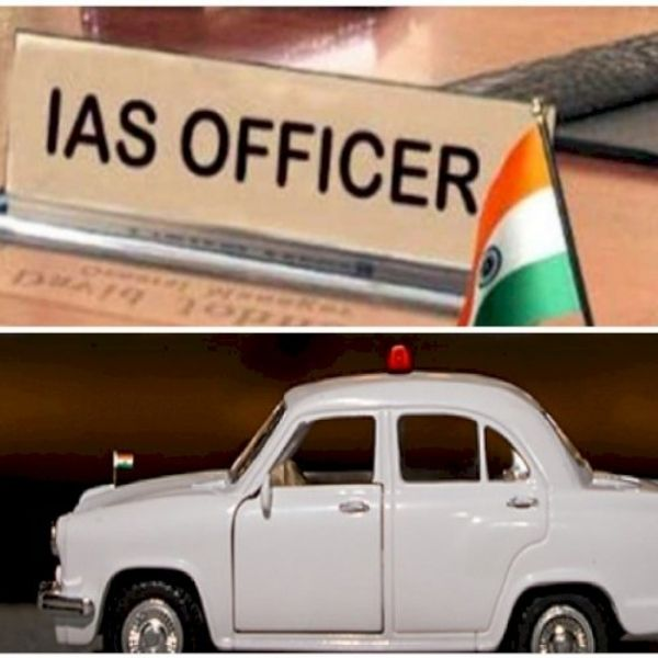 Deputy Collector gets rewards and additional perks. A DM Car is allocated based on the seniority of the officer.