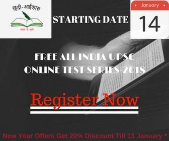 iashindi online test series
