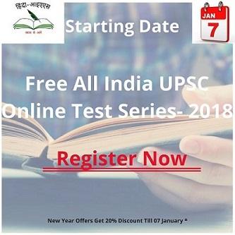 online test series1