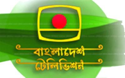 Bangladesh Television (BTV)