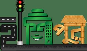 Hashipur Logo