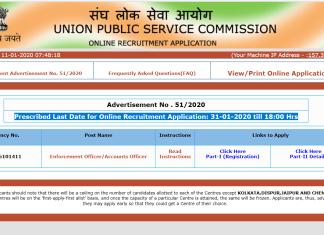 upsc-enforcement-officer-421-vacancies