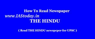 How to read Hindu Newspaper for IAS Exam