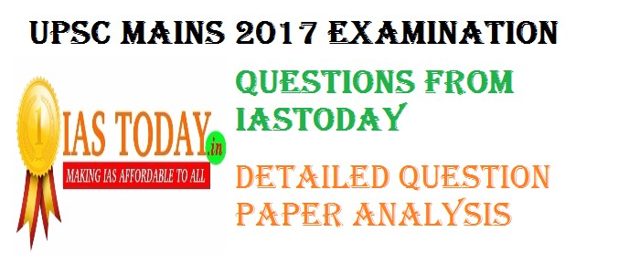 WHICH TEST SERIES IS BEST FOR MAINS PREPARATION? Why? Detailed Analysis