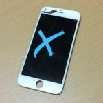 わざわざ唐津から福岡までiPhone6の画面修理に来ていただきました!