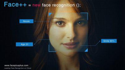 facial recognition reconnaissance faciale