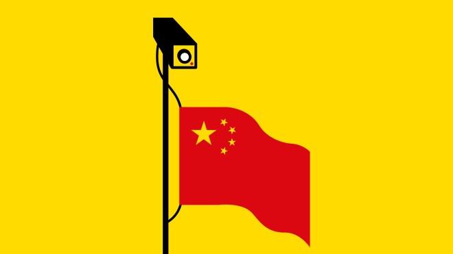 chine surveillance sécutité caméra