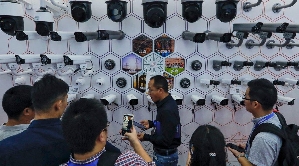 caméras de surveillance chine