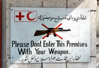 Kabul hospital sign