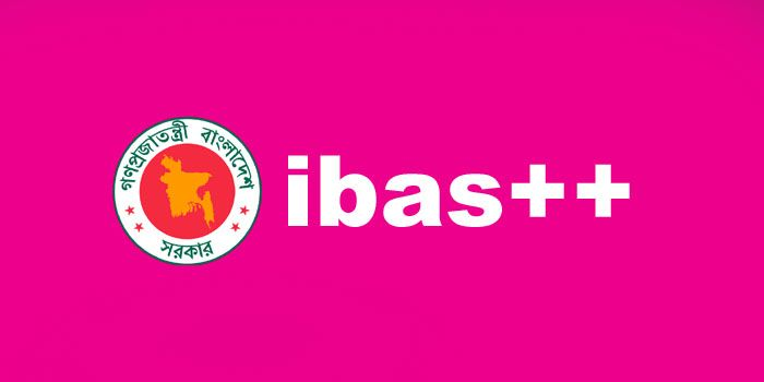 ibas++, www ibas++, ibas bd, ibas++ login, www ibas finance gov bd, ibas finance gov bd, ibas 2, আইবাস++ ibas++ finance gov bd, ibas++ user registration form, ibas++ salary in bangladesh 2020, ibas++ gpf, ibas.xyz, how to open ibas++ account, version ibas, ibas++ festival, ibas++ pension, ibas++ new, Integrated Budget And Accounting System, ibas++ login, ibas budget, ibas pay fixation, ministry of finance, ibas finance gov bd nsd, how to login/ registrar to ibas++, ibas++ tutorial, ibas++ registration, ibas++ online pay bill submission, ibas++ salary, open ibas++ account, ibas++ salary in bangladesh, online bill ibas++, ibas++ version selector, ibas++ festival bill submission, how to complain ibas++, ibas++2 login, ibas++ user manual, how to prepare ibas++ bill, how to submit ibas++, how to make ibas++ bill, ibas++ 12 token entry 4 ibas++ tutorial 9, ibas++ আইবাস প্লাস প্লাস, bd govment employ open ibas++