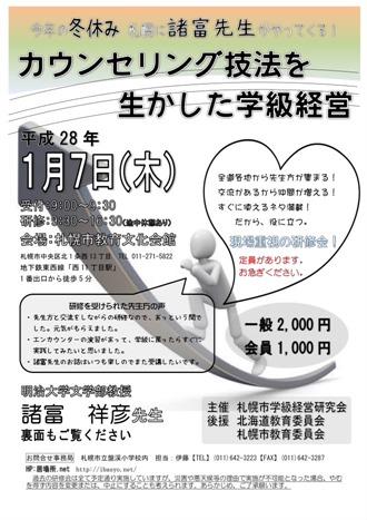 fuyu_01