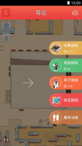 ibeacon_indoor_map