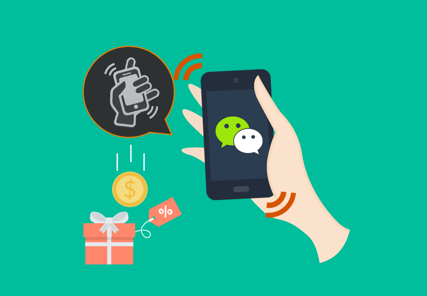 ibeacon_weChat_marketing