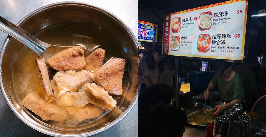 這次帶大家去「寧夏夜市」,必吃美食不到NT$100就能吃到撐死你!