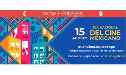 """México celebra hoy su """"Día Nacional del Cine Mexicano"""""""
