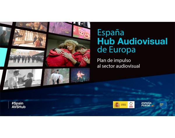 España inyectará 1603 millones de euros en su industria audiovisual