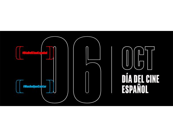España celebra su primer día del cine español