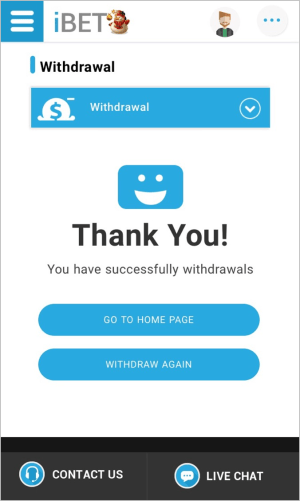 If you see this page means your withdrawal application successful.