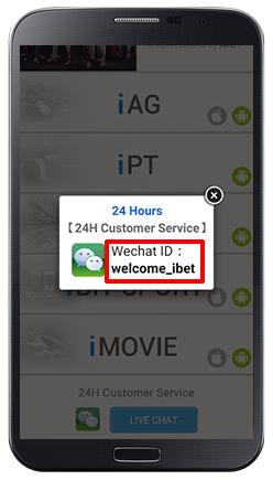 Customer Service WeChat-step 2