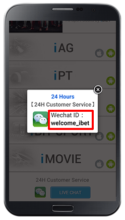 Customer Service WeChat-step 2