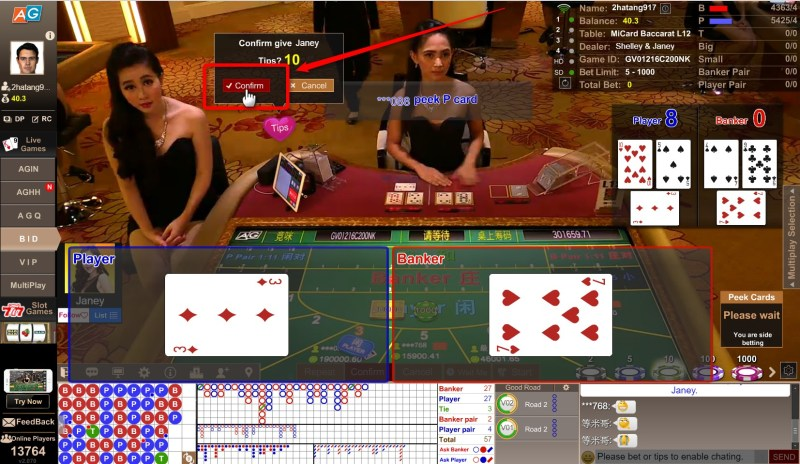 iBET Online Casino Malaysia iAG Live Casino Baccarat Tips