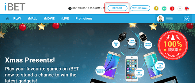 How to use the iBET Onlne Casino Reload Card-2