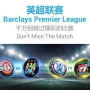 iBET Barclays Premier League 1516 Don't Miss The Sunday Match