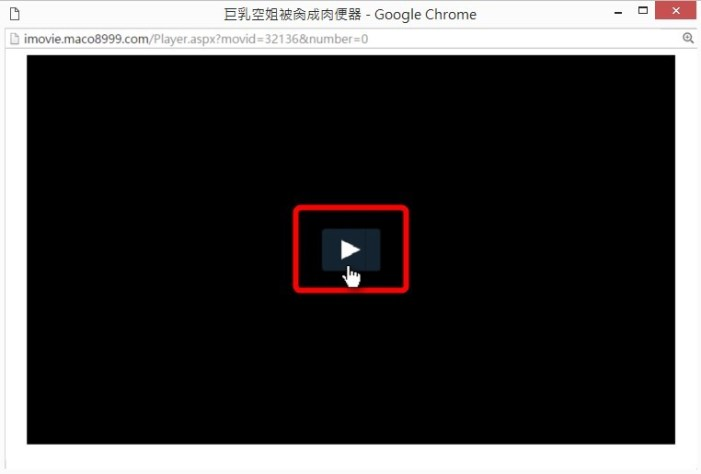 Watching Online HD AV on iBET Malaysia Online Casino6