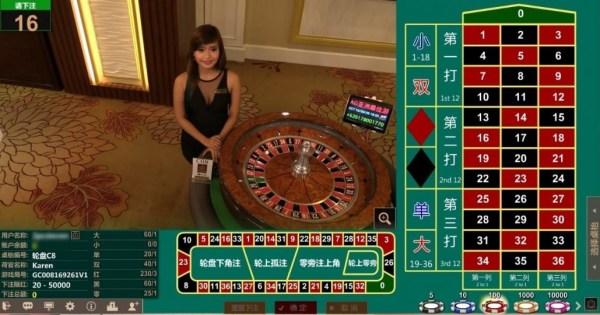 iAG Slot Game Mobile Version