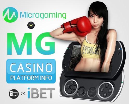 iBET Online Casino─ MG Platform