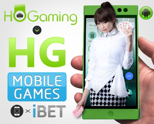 HG-手机版游戏