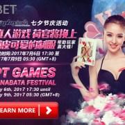 iBET Online Casino Malaysia - PT Casino Live Game Tanabata Festival-LOGO