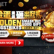 iBET Hit Golden Egg Lucky Draw Everyone Get Prizes