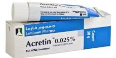 طريقة استخدام كريم اكرتين