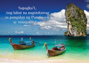 Romans1013_5x7 Text 2019 Tagalog shore boats