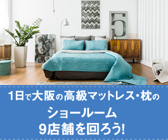 banner_bed_showroom_osaka.jpg