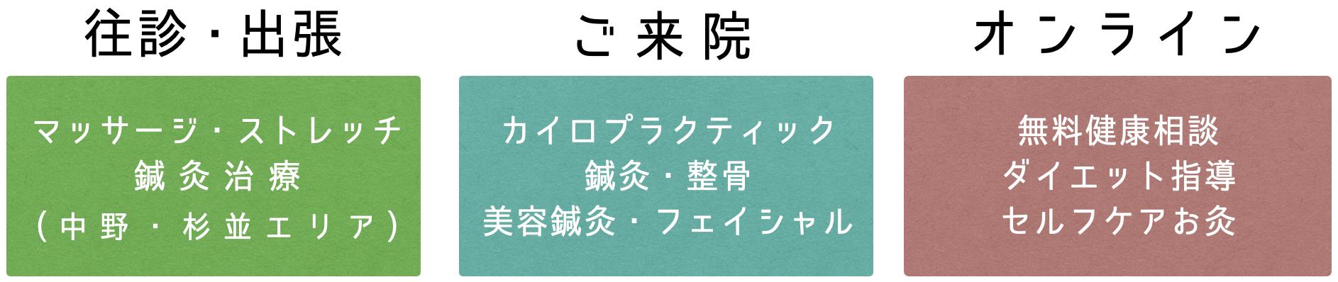 res_menu01