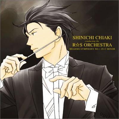 Chiaki Senpai