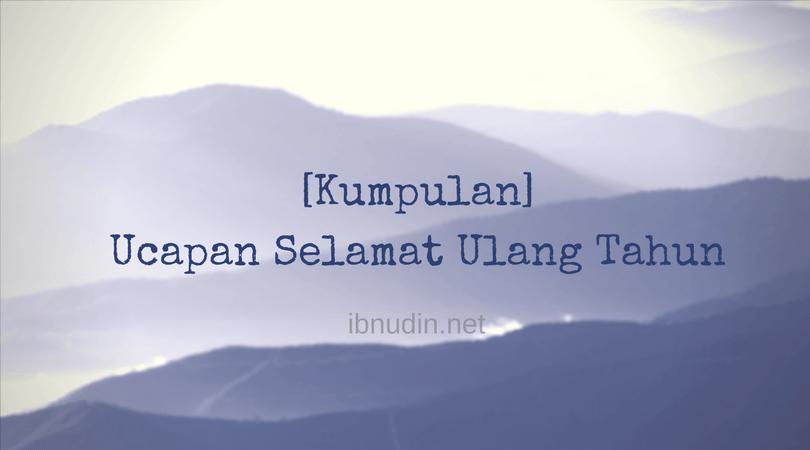 Download 670 Gambar Ucapan Selamat Ulang Tahun Bahasa Jawa Lucu Terupdate