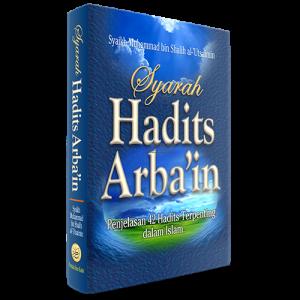 Syarah Hadits Arbain