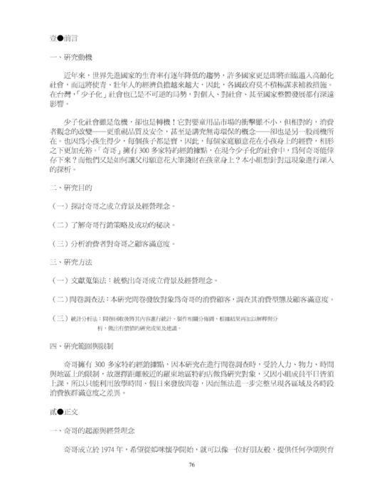 馬嘉韻裸照 | [組圖+影片] 的最新詳盡資料** (必看!!) - gag-daily.com