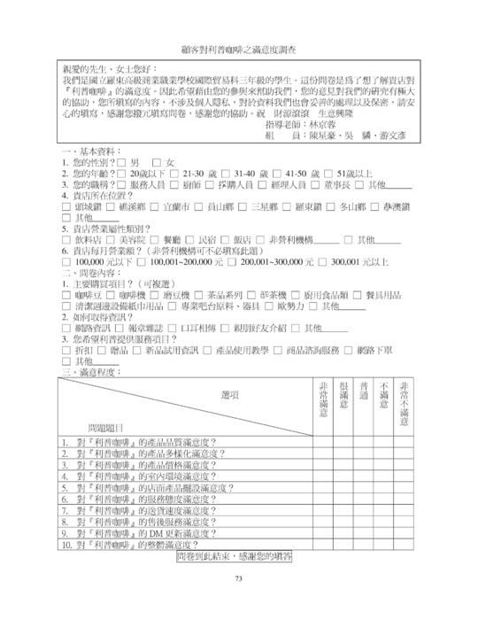 83歲超模 | [組圖+影片] 的最新詳盡資料** (必看!!) - gag-daily.com