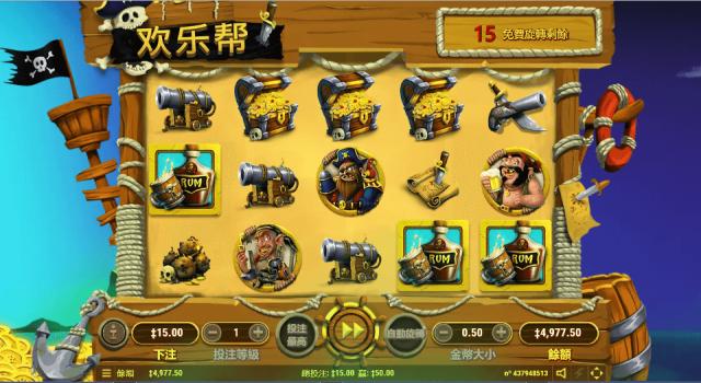 娛樂城老虎機 玩法、技巧、機率、遊戲推薦,QT老虎機,歡樂幫海盜