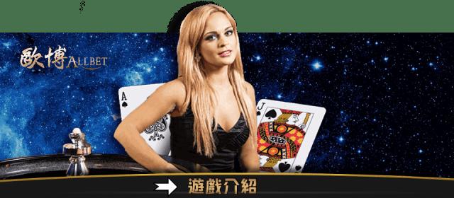 AB真人線上美女視訊公平公正公開,鬥地主遊戲,輪盤,骰寶多款博奕遊戲。