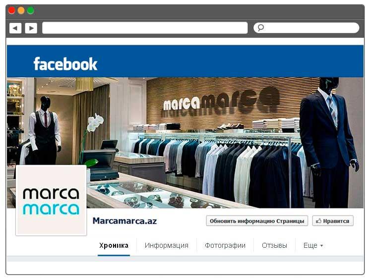 Раскрутка в Facebook магазина мужской одежды