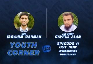 Youth Corner | Episode 11 | Sayful Alam