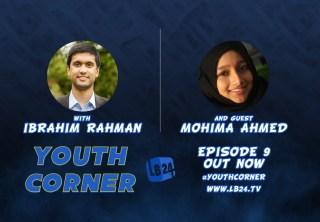Episode 9 | Mohima Ahmed