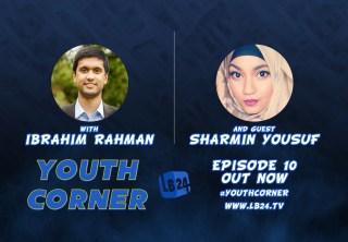 Youth Corner | Episode 10 | Sharmin Yousuf