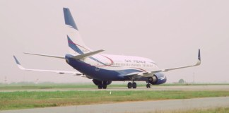 Air Peace Airline debuts Lagos-Ilorin flight